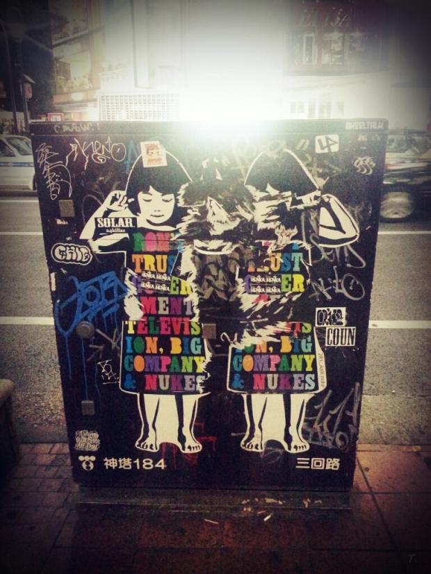 281_Anti nuke @ Tokyo - September 2013